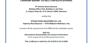 Etihad Food Industries Co. Ltd. ISCC-EU and GMP + certified